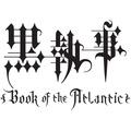 「黒執事 Book of the Atlantic」 ロゴ -(C)Yana Toboso/SQUARE ENIX-(C)Yana Toboso/SQUARE ENIX,Project Atlantic