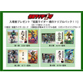 (C)2016「仮面ライダー1号」製作委員会 (C)石森プロ・テレビ朝日・ADK・東映