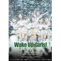 (c)Green Leaves / Wake Up, Girls!2 製作委員会