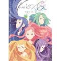 長編劇場アニメ「ポッピンQ」始動 東映アニメが挑む5人の少女のオリジナルストーリーとは?