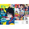 東映アニメーション 80~90年代の名作を振り返るムックが登場 女子編と男子編を同時リリース