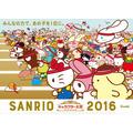 2016年サンリオキャラクター大賞4月10日より投票開始 新たにリルリルフェアリルなどが参加