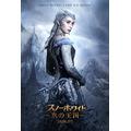 """""""氷の女王""""エミリー・ブラント/『スノーホワイト/氷の王国』(C) Universal Pictures"""