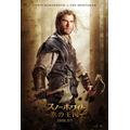 """""""ハンター""""クリス・ヘムズワース/『スノーホワイト/氷の王国』(C) Universal Pictures"""