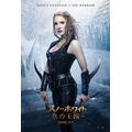 """""""戦士""""ジェシカ・チャステイン/『スノーホワイト/氷の王国』(C) Universal Pictures"""