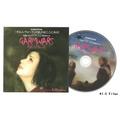 「ガルム・ウォーズ」3月26日前売開始 特典に1999年幻の「G.R.M.」パイロット・フィルム収録