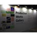 「Production Works Gallery」アニメーター・美術監督の仕事を一望 アニメの進路相談も