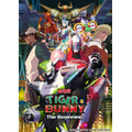『劇場版 TIGER & BUNNY -The Beginning-』