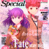 カドカワムック「NewtypeSpecial 劇場版『Fate/stay night [Heaven's Feel]』 I. presage flower」表紙(C)TYPE-MOON・ufotable・FSNPC