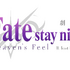 劇場版『Fate/stay night [Heaven's Feel]II.lost butterfly』ロゴ(C)TYPE-MOON・ufotable・FSNPC
