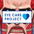 「EYE CARE PROJECT・超大型巨人」篇