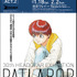 「機動警察パトレイバー30周年突破記念展~30th HEADGEAR EXHIBITION featuring EARLY DAYS─PATLABOR THE MOVIE~in 東京 ACT.2」