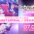ラピスリライツ・スターズ / LiGHTs「私たちのSTARTRAIL / プラネタリウム」(C)2020 JVCKENWOOD Victor Entertainment Corp.(C)2017 KLabGames(C)2017 KADOKAWA CORPORATION(C)KLabGames・KADOKAWA/TEAM Lapis Re:LiGHTs