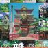 「ジブリの立体建造物展」 (c)Studio Ghibli