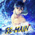 『RE-MAIN』ティザービジュアル(C)RE -MAIN Project