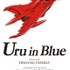(C) Uru in Blue LLP