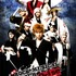 「新生ROCK MUSICAL BLEACH PEprise」