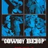 COWBOY BEBOP Blu-ray BOX 初回限定版