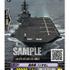 「カードファイト!! ヴァンガード」が海上自衛隊とコラボ 護衛艦いずも内に特別ブース設置
