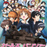 (C)GIRLS und PANZER Film Projekt