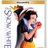 ディズニー「白雪姫」 世界初の長編アニメーションがMovieNEXとなって登場