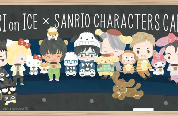 「Yuri on Ice×Sanrio characters Cafe」ビジュアル(C)HTP/YoIP (C)'76, '89, '92, '93, '96,  98, '18 SANRIO