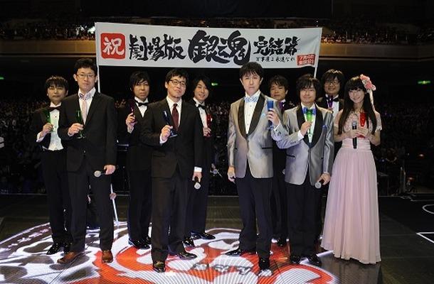「劇場版銀魂 銀幕前夜祭り2013」