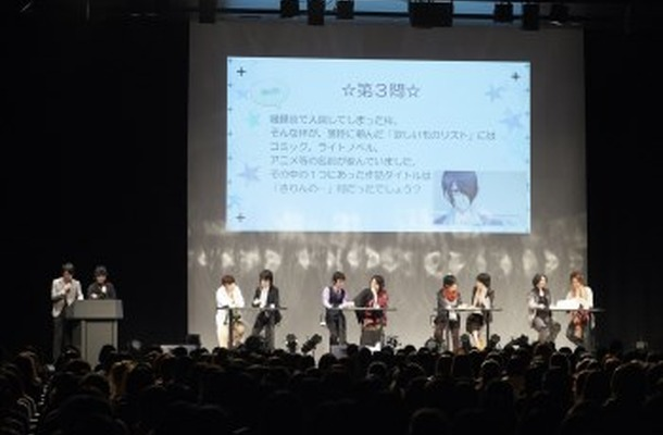 『BROTHERS CONFLICT』ファン感謝イベント