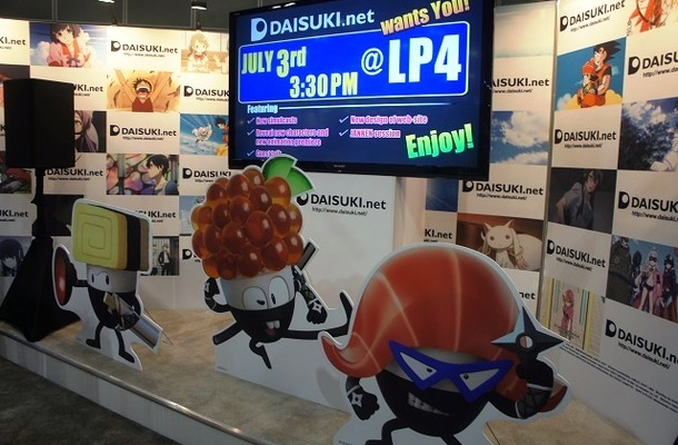 あるアニメエキスポ2014(AnimeExpo2014) DAISUKIブース