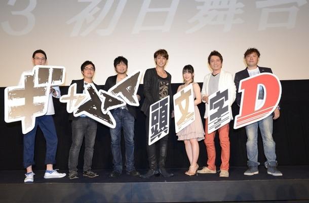 第2作「Legend2 -闘走-」2015年初夏公開 『新劇場版「頭文字D」』初日舞台挨拶で明らかに
