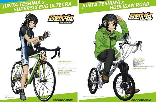自転車の かっこいい自転車ヘルメット : ... 自転車メーカーとコラボ
