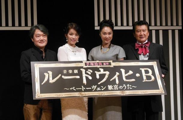 手塚治虫未完の作品が舞台化 「ルードウィヒ・B」制作発表会