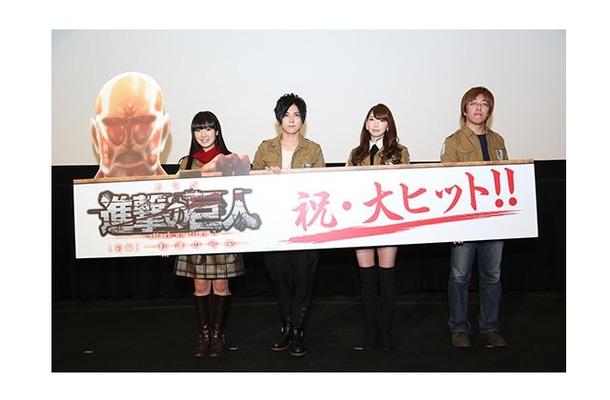 TVアニメ「進撃の巨人」第2期、2016年決定 劇場版後編は2015年6月27日公開