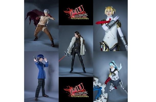舞台「P4 U」キャラビジュアル第3弾公開 美鶴、真田、アイギス、直斗、ラビリスの5人