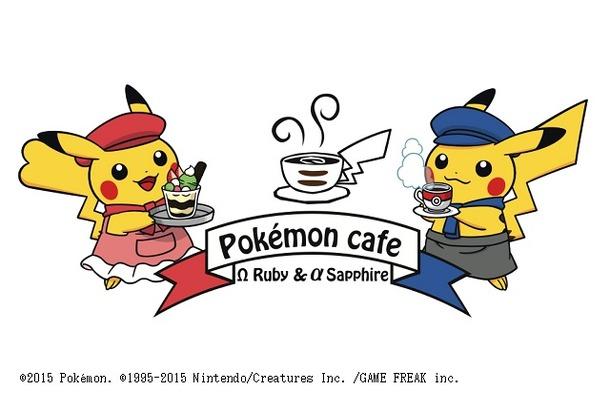 渋谷パルコにポケモンカフェ!期間限定、ピカチュウたちで大賑わい