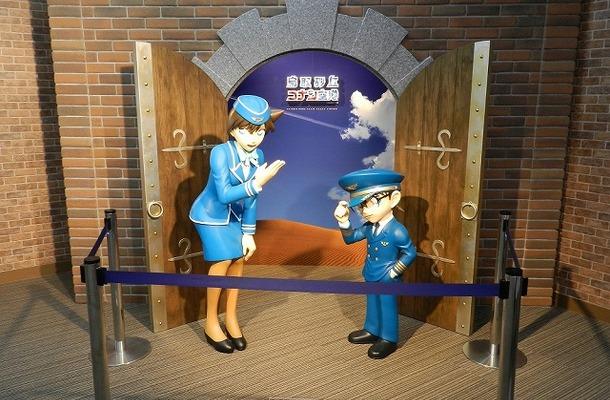 鳥取砂丘コナン空港に怪盗キッド プロモーション企画が始動