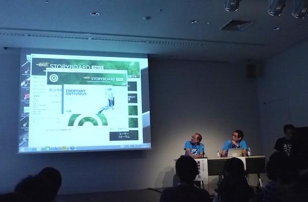 神山健治監督「あにつく2015」基調講演で語る デジタルツールの導入で絵コンテ作業に変化も