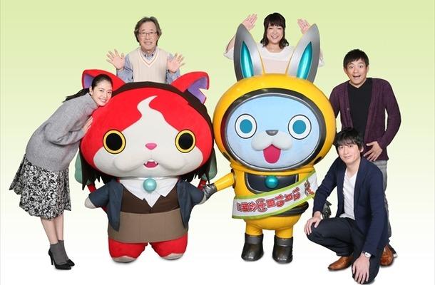 映画「妖怪ウォッチ」 長澤まさみ、武田鉄矢、博多華丸・大吉など豪華ゲスト声優決定