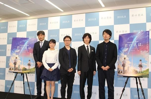 新海誠監督、3年ぶり劇場アニメ「君の名は。」製作発表会 現場のトップアニメーターに感激