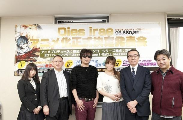 「Dies irae」TVアニメ化正式発表、2017年に14話以上で クラウドファンディング日本記録樹立作品