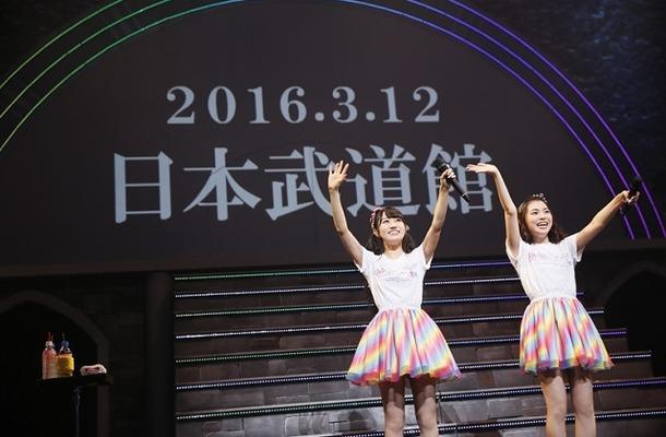声優ユニット・ゆいかおりが日本武道館進出 横浜国立大ホールでサプライズ発表
