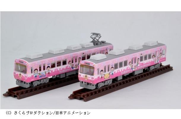 鉄道コレクション静岡鉄道1000形「『ちびまる子ちゃん号』2両セット