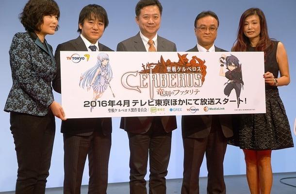 中国先行配信も、新作アニメ「聖戦ケルベロス竜刻のファタリテ」で海外に挑戦するテレビ東京