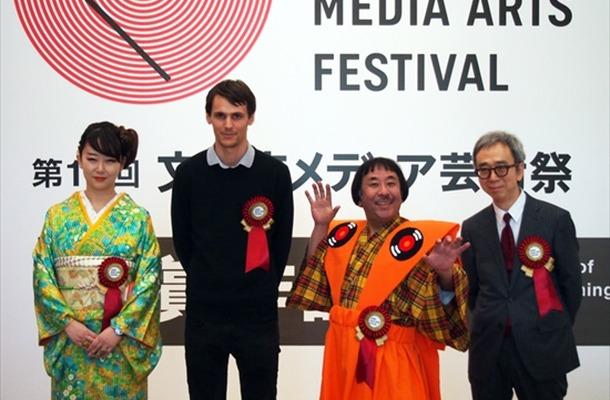 第19回文化庁メディア芸術祭、大賞受賞者が喜びを語る 贈呈式レポート