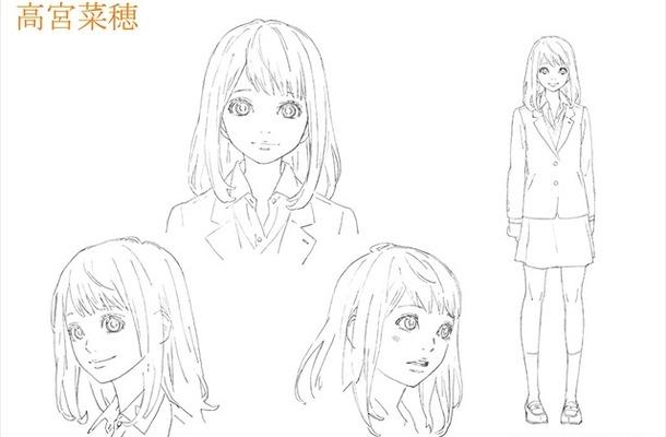 (C) 高野苺・双葉社/orange製作委員会