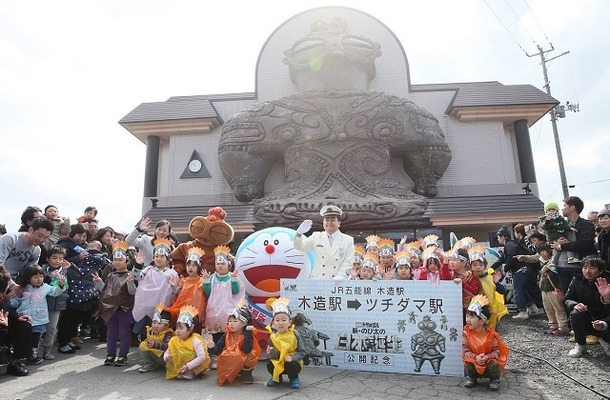 (C)藤子プロ・小学館・テレビ朝日・シンエイ・ADK 2016