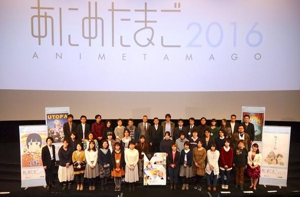 「あにめたまご2016」特別上映会