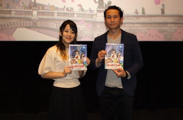 『シンドバッド』東京アニメアワード2016 トークショー