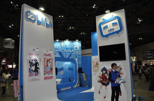 中国国内6,000万人ものアニメファンを抱える「ビリビリ」のAJ2016ブースをレポート
