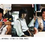 映画「バクマン。」漫画家役3人を発表 桐谷健太、新井浩文、皆川猿時